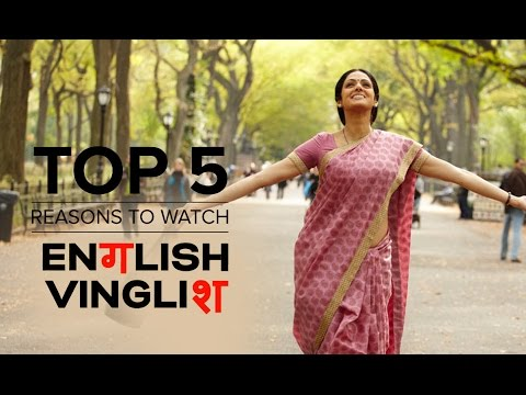 Top 5 Reasons To Watch English Vinglish