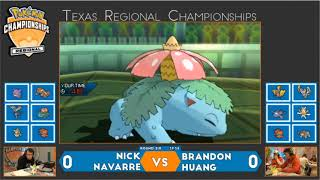 【Pokémon WCS2019】  Brandon Huang vs. Nick Navarre【TEXAS】