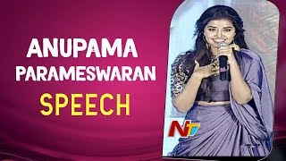 Anupama Speech At Hello Guru Prema Kosame Success Meet | Ram Pothineni | Anupama | NTV