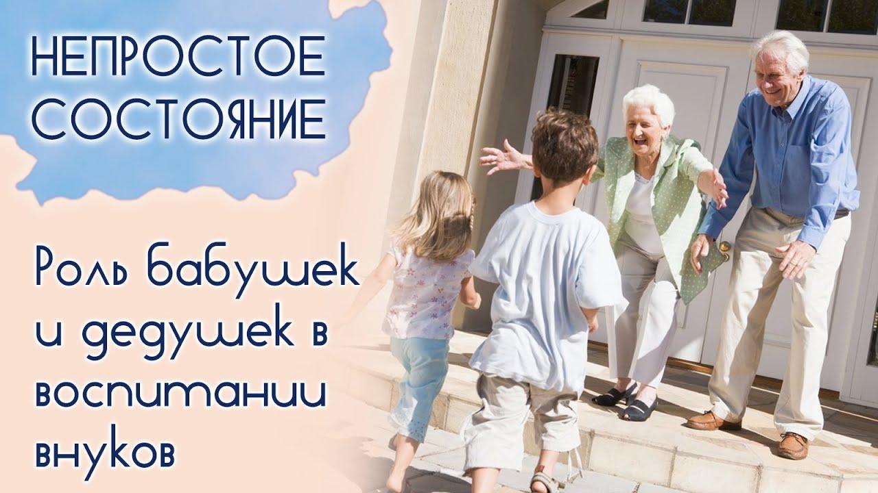 Смотреть бесплатно бабушка и внук 15 фотография