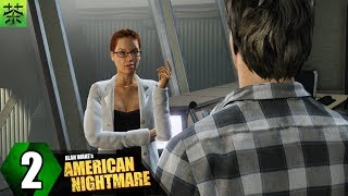#2【Alan Wake's American Nightmare】Mr.XXXXXの夢の続き【モル茶碗】