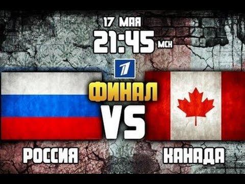 Канада - Россия [NHL 15] Финал Чемпионата мира по хоккею 2015