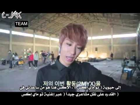[ L-JAX team ] A-JAX STORY - What/who is xxx to A-JAX ? - Arabic sub