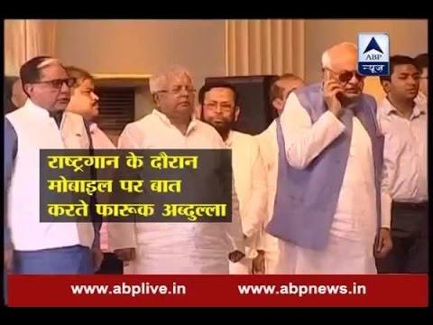 Farooq Abdullah caught talking on phone during National Anthem rendition at Mamata Banerje