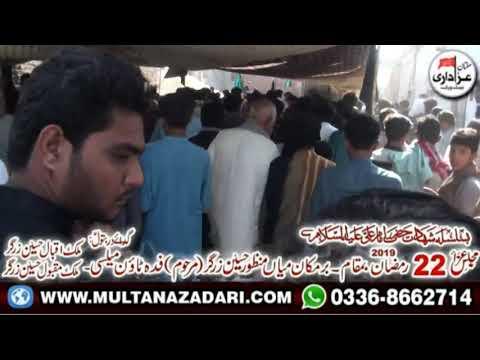 MatamDari I 22 Ramzan 2019 I Fadda Town Mailsi