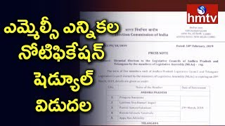 Election Commission Releases MLC Election Schedule in Telugu States | hmtv