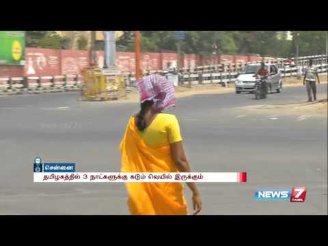 Temperature expected to go up in Tamil Nadu : MET | News7 Tamil
