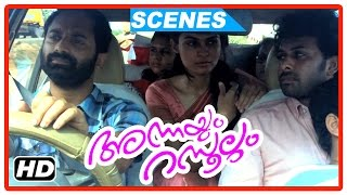 Annayum Rasoolum - Annayum Rasoolum Malayalam Movie | Malayalam Movie | Fahadh Faasil | gets Andrea's Mobile Number