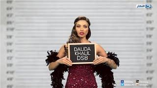 Dancing With The Stars Promo - Dalida Khalil   برنامج رقص النجوم - داليدا خليل