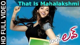 100 % Love Movie || That Is Mahalakshmi Video Song || Naga Chaitanya, Tamannah
