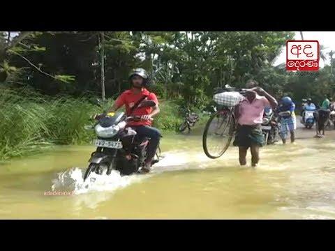 flood and landslide |eng