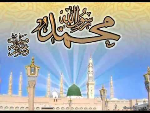 Sheikh Abdullah Awwad Al Juhany Surah Yasin video