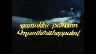 Namukku Parkkan - Namukku Paarkkaan Munthiri Thoppukal theme, Cover