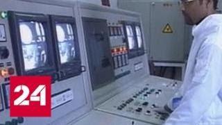 Хватит ли Роухани урана, чтобы сделать бомбу - Россия 24