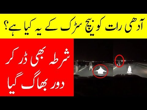 Mysterious video caught on camera In Saudi Arabia**Unexplained mysteries