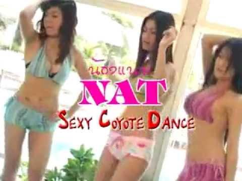 NAT COYOTE SEXY DANCE V.1 thumbnail