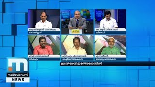 Why Is Kerala Upset With Left?| Super Prime Time| Part 1| Mathrubhumi News