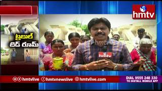 Conflicts in Double Bedroom Houses Distribution in Khammam | hmtv Telugu News
