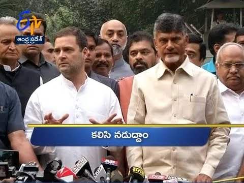 Andhra Pradesh | 1st November 2018 | Ghantaravam 6 PM News Headlines