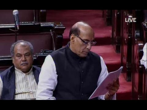 Rajnath Singh speech at parliament about Nirbhaya documentary