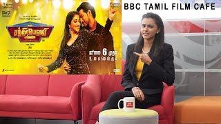 BBC TAMIL FILM CAFE - Mr. CHANDRAMOULI | Mr.சந்திரமௌலி