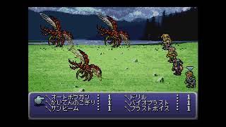 【FF6】Final Fantasy VI Advance #18