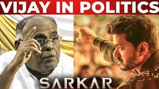 """Vijay will come for politics"" – Sarkar Villain shocking interview 