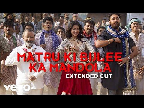 Matru Ki Bijlee Ka Mandola - Imran Anushka | Title Track Video...