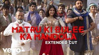 Matru Ki Bijlee Ka Mandola - Imran, Anushka | Title Track Video