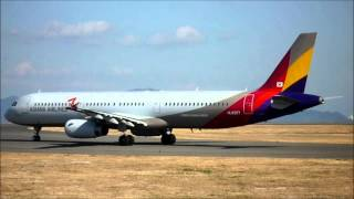 Asiana Airlines OZ125 Airbus A321-231 HL8267 Takeoff from Mt. Fuji Shizuoka Airport