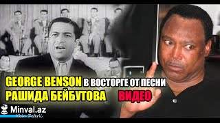 George Benson in Moscow