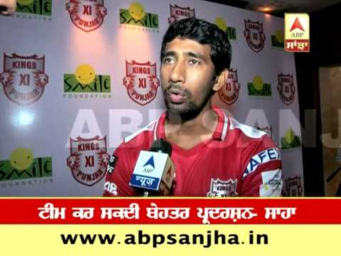 KXIP player Wriddhiman Saha wins 'Lassi' making competition