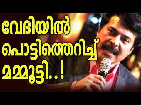Filmfare Award 2016 - Mammootty Burst Out at Public