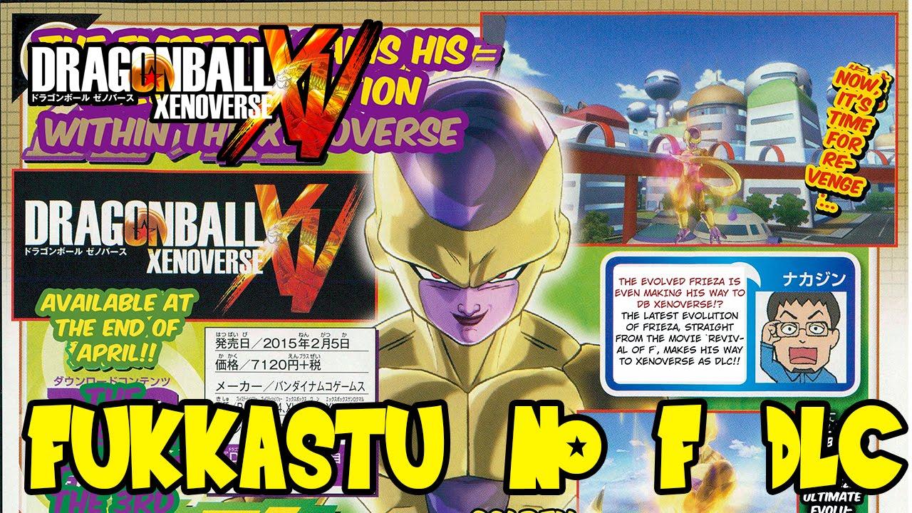 Dragon Ball Xenoverse Fukkatsu