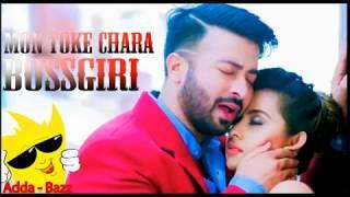 Dil Dil Dil  -  Bangla Movie Song - Boss Giri - Cover By Raj The Singer