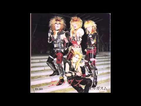 X(X JAPAN)-「X エックス」〜EP盤「オルガスム」より〜