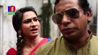 New Bangla Natok | Avarage Aslam-অ্যাভারেজ আসলাম | Mosharraf Karim | Part-4