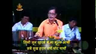 Timi Jun raharle Narayan Gopal  with lyrics