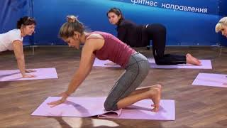 Укрепляем мышечный корсет | Йогатерапия для позвоночника с Ариной Ольваник на timestudy.ru