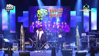 Seeduwa Bro Ekala Live Musical Shows 2018