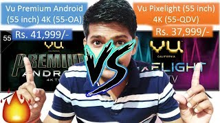 Vu Premium Android 4k tv vs Vu Pixelight 4k tv   Best 55 inch smart tv