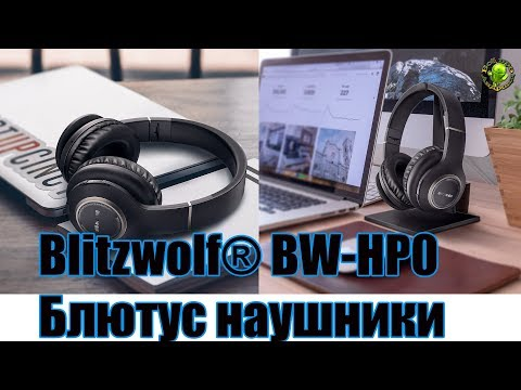 Blitzwolf® BW-HP0 Складывающиеся блютус наушники с хорошим звуком
