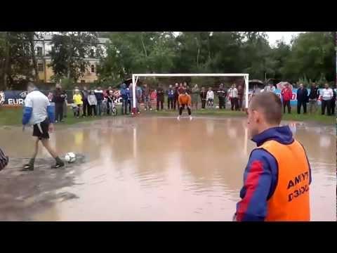 Лига Города Юности финал пенальти