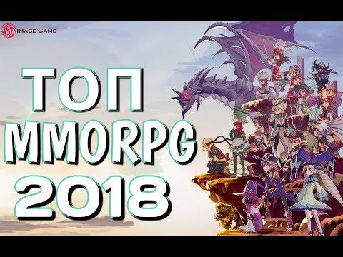 Самые ожидаемые MMORPG 2018 года   часть 1