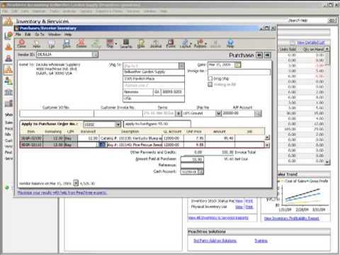 Bank Accounting Software
