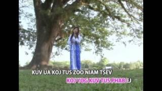 Hnub Lauj - Koj Yog Kuv Tus Phab Ej Instrumental