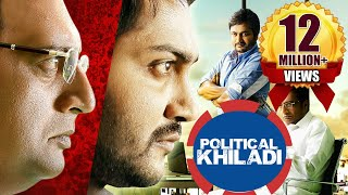 download lagu Political Khiladi Ko 2 2017 Latest South Indian Full gratis