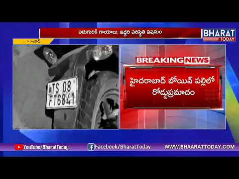 Breaking News : Road Mishaps At Bowenpally | 5 injured | Hyderabad |  Bharat Today