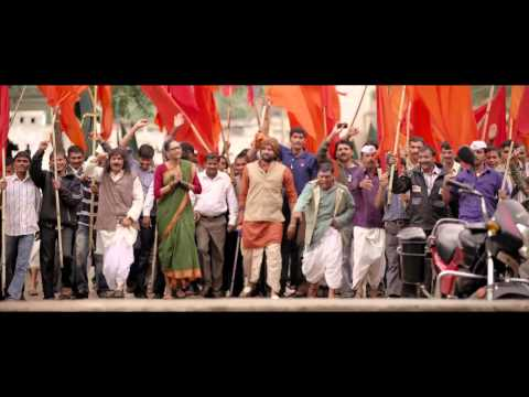 Bahuparaak Kannada Movie Trailer