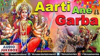 download lagu Aarti Ane Garba  Popular Gujarati Devotional Aarti & gratis